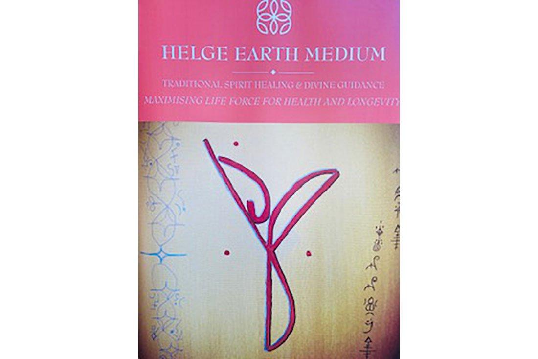 Helge Earth Medium